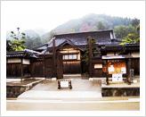 일본 돗토리시 가옥