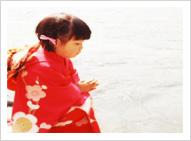 나가시비나 행사 참여한 아이